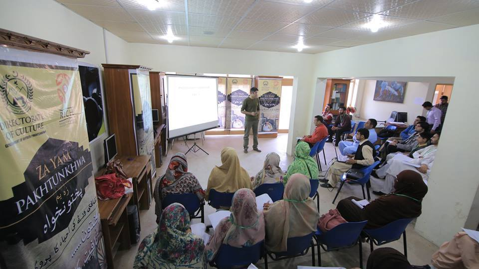 Photography Workshop at Nowshera, KP