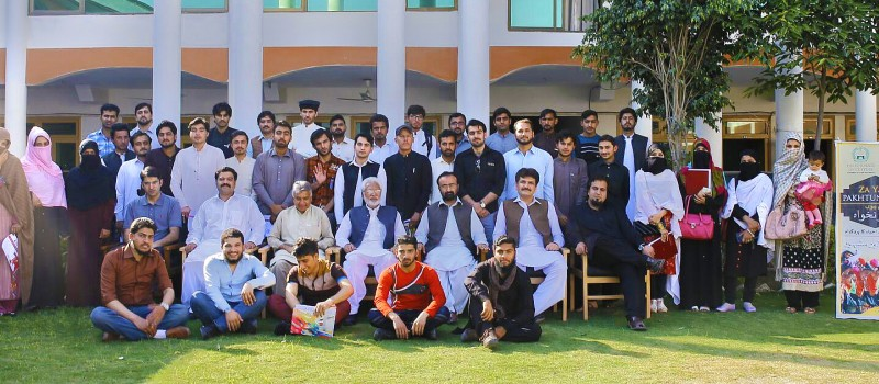 Photography Workshop at Mardan, KP, Pakistan